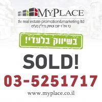 בשד' שאול המלך 5 חדרים אדריכלית עם מעלית וחניה