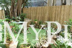 בקלונימוס דירת גן משופצת