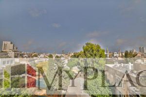 בלב העיר דירת עם מעלית חניה ומרפסת לנוף פתוח