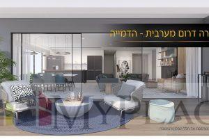 דירת 4 חד בפרויקט בוטיק במרכז העיר